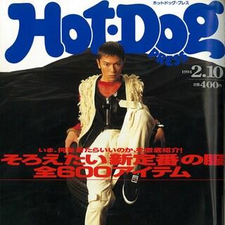 【平成イケメン30年史】〈'89〜99年黎明期〉武田真治からメンノンモデル、そして王子ブームへ