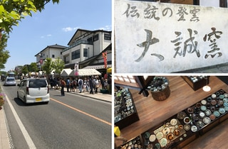 栃木県@益子陶器市を斜め走り