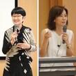 小林照子さん&髙橋みどりさんから教わる「人生100年時代を明るく、楽しく生きるために」
