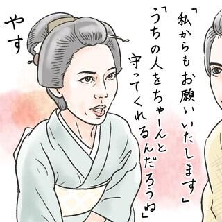 『青天を衝け』で存在感を見せるやす・木村佳乃と美賀君・川栄李奈の妻像