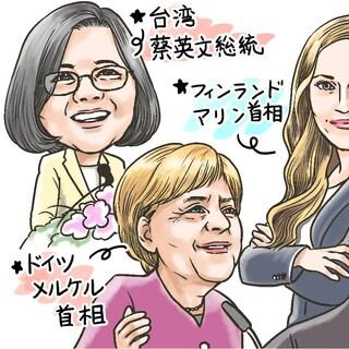 【髪型のプロが分析】世界の女性政治家の髪型からわかること