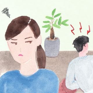 衝突ばかりの彼と結婚したら、意外と居心地がよかったワケ【晩婚さん体験談】