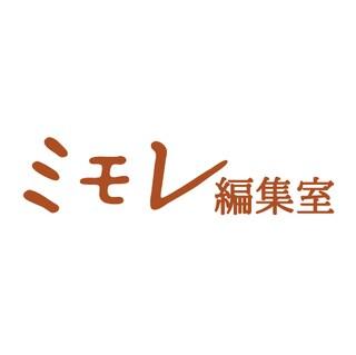コミュニティ〔ミモレ編集室〕を発表します!