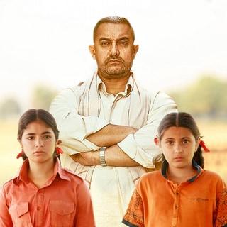 """映画『ダンガル きっと、つよくなる』~作品のヒットでインドではレスリング少女が急増中! 実話を基にした父娘の""""スポ根""""ムービー"""
