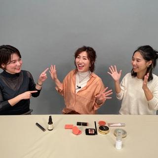 ヘアメイク長井かおりが選ぶ!2020年ベストコスメ・メイク編