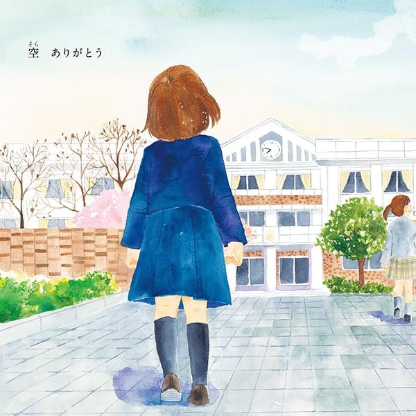コロナ禍2度目の卒業シーズンだからこそ刺さる、谷川俊太郎の詩「ありがとう」