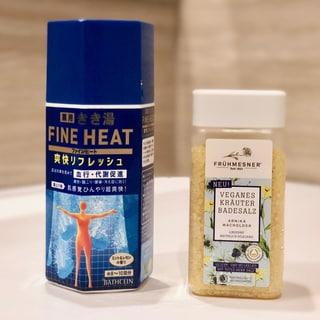 水曜日は湯船にゆっくり! 梅雨におすすめの入浴剤3選 byバタやん