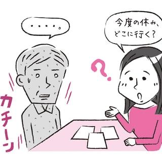 【診断】私の夫は発達障害?専門家が教える診断基準と対処法