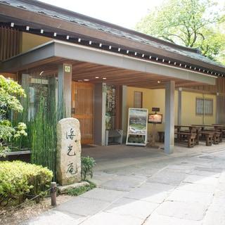 絶景の寺カフェで絶品スイーツをin 鎌倉