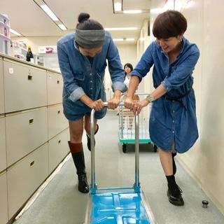 【大募集】「ミモレお茶会@札幌」に参加しませんか?