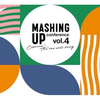 11/26(木)・27(金)開催!生き方・働き方のこれからを考える『MASHING UP』