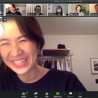「オンライン編集会議」と「オンライン飲み会」をやってみました!