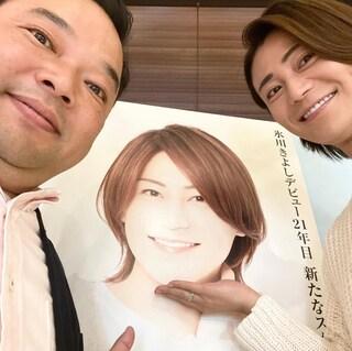 氷川きよしさんのコンサートMCにまじで感動した話