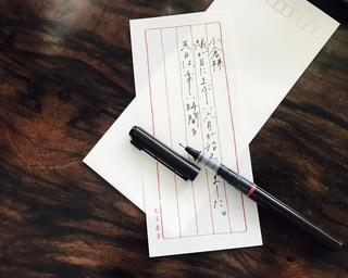 新宿伊勢丹でオーダーしていた「名入り一筆箋」が届きました♡