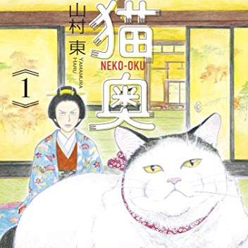 「キリッ」とキャラのおかげで人前で猫をモフれない女性の話
