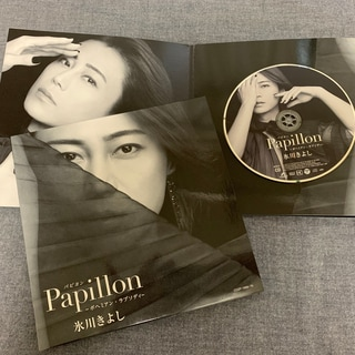 【氷川きよし】初のポップスアルバム『Papillon』がやっぱり最高だった話