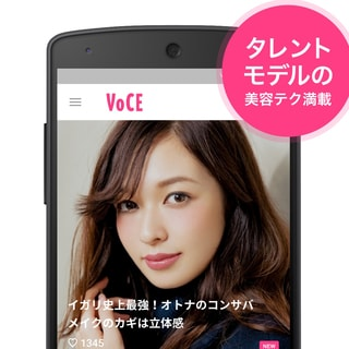 大好評! VOCEアプリのAndroid版がリリース!