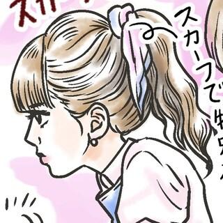 『わたナギ』多部未華子さんの激可愛ヘアアレンジテク徹底解説!