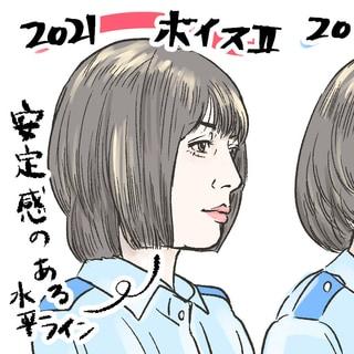 真木よう子さんのショートヘアの変化。『ボイス』『ボイスⅡ』真似するならどっち?