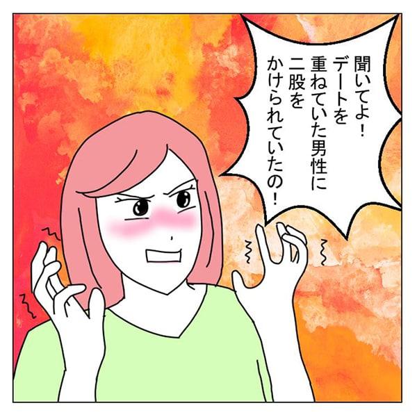 「怒り」の正体は「恐れ」...?自分の中の怒りを鎮火させる、意外な方法