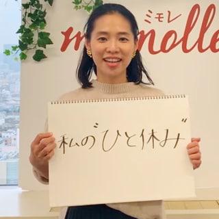 【動画】編集部片岡より新年のご挨拶です