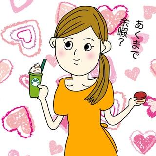 「シングルマザーの恋愛はスタバのフラペチーノみたいなもの」離婚後の恋愛事情のリアル
