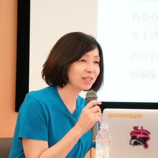 浜田敬子さんと考える「女性が自分らしく働く環境をデザインする方法」