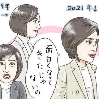 天海祐希さんは大人ショートの見本市!『緊急取調室』シリーズ全髪型を振り返る