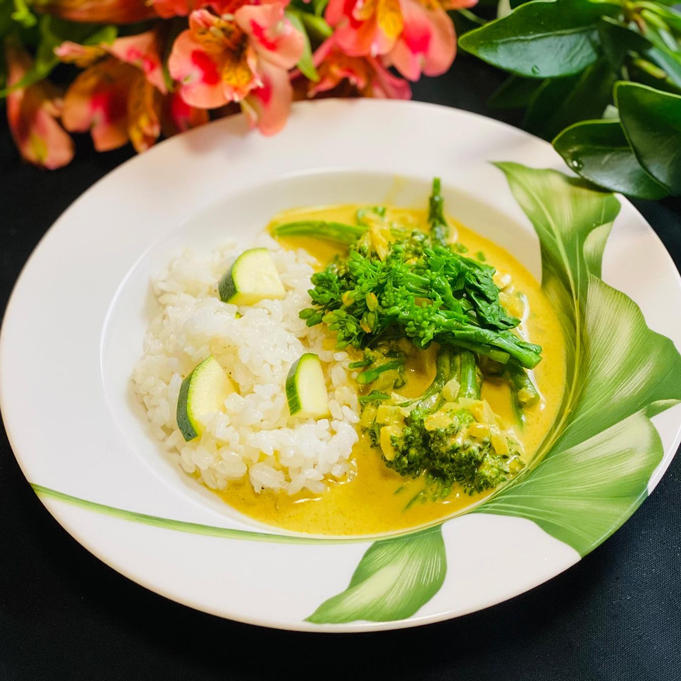 【美味しいヴィーガンレシピ】菜の花とグリーン野菜のココナッツミルクカレー