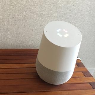話題のスマートスピーカー「Google Home」が家にやってきた! byバタやん