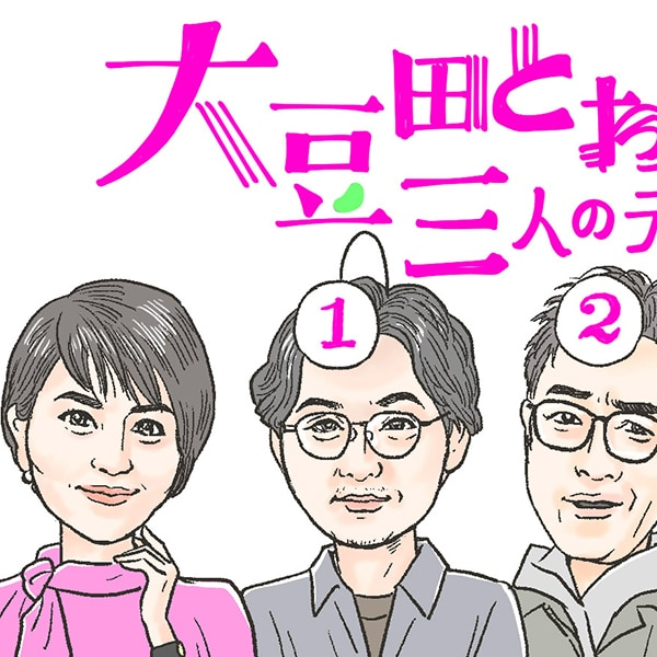 松たか子の魅力が爆発!『大豆田とわ子と三人の元夫』の名シーンを(早くも)振り返る