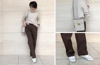 【動画あり】ファッションエディター昼田祥子がセレクト!トレンドのチョコブラウン、どう着る?