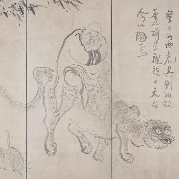 ツッコミどころ満載の作品を見に、「へそまがり日本美術」展へ行こう!