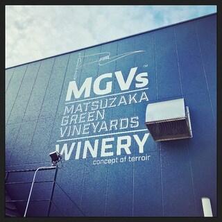 MGV'sワイナリー