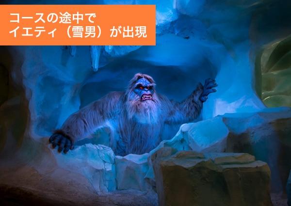 【大人ディズニー】一度は行きたい!憧れの海外ディズニーの魅力とは?スライダー1_2