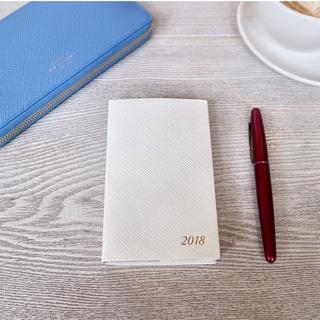 2018年の手帳はスマイソンの「パナマダイアリー」の限定カラーに決定! [PR]