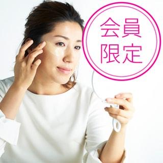 """【動画】ファンデーションは""""美肌ゾーン""""だけに塗る"""