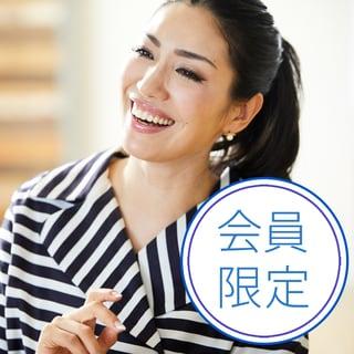【アンミカさん インタビュー】悩んだときの羅針盤は、ワクワクする気持ち! 後編