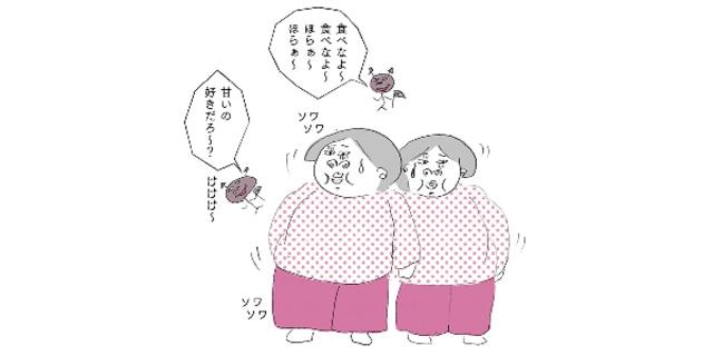 ブログ 子 の 桃田 ブー