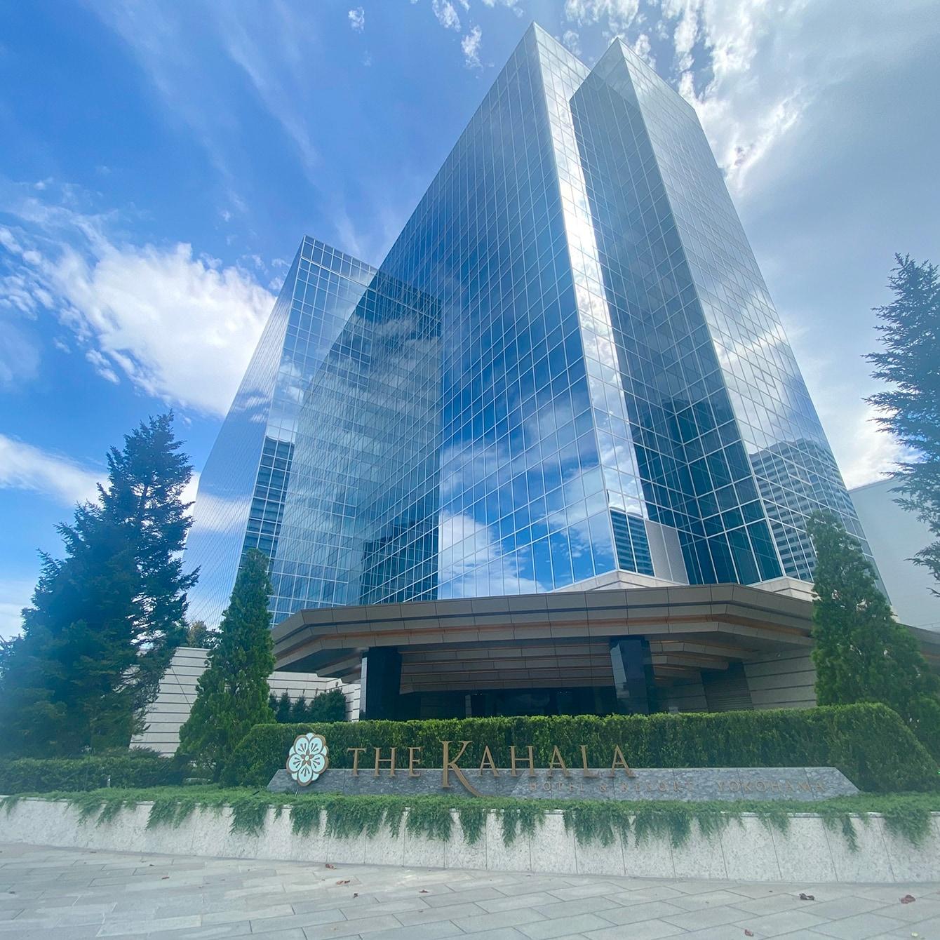 日本に来たハワイの憧れホテル「ザ・カハラ・ホテル&リゾート 横浜」体験レポート【Go To トラベル】