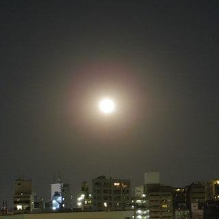 新年。最大の満月。