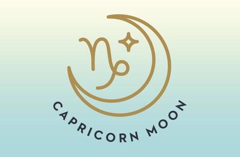 月星座が山羊座の人