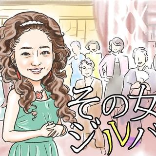 女は40から!『その女、ジルバ』池脇千鶴、脅威の老け役と熟女たちの説得力