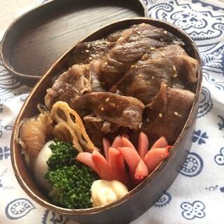 牛肉のっけ弁当