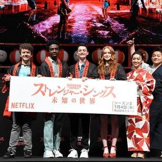 Netflix『ストレンジャー・シングス』のシーズン3カウントダウンイベントへ!