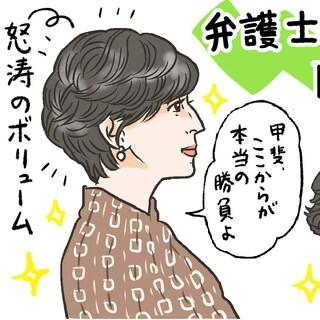 鈴木保奈美さんに学ぶ「若見え・老け見え・高見えショート」