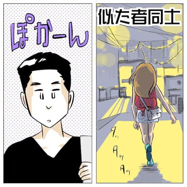 アラフォーで海外移住漫画をもう一度楽しめる3つの方法(後編)