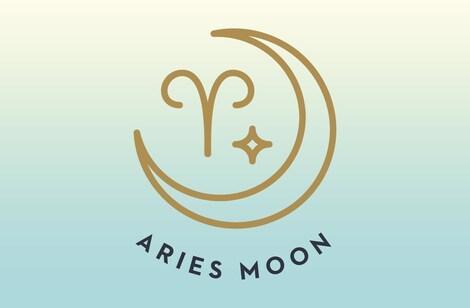 月星座が牡羊座の人