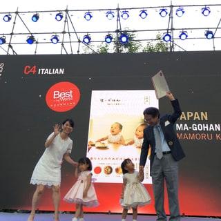「料理本のアカデミー賞」授賞式に行ってきました