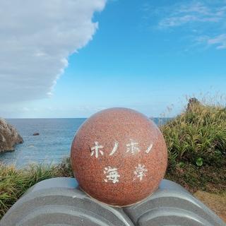 奄美大島の雲と海に癒される2泊3日の休日ステイ【婦人のひと休み・観光編】
